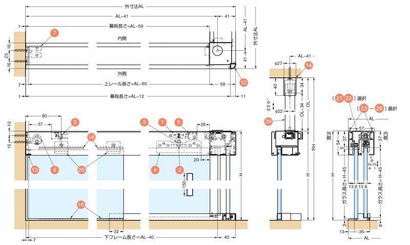 バニオ 40GFE納まり寸法図