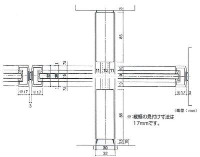 画像2: ヒンジ用スイングドア(ステンレス製)