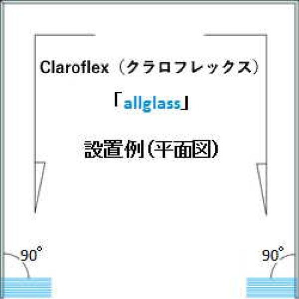 画像1: 設置例(簡易平面図) (1)