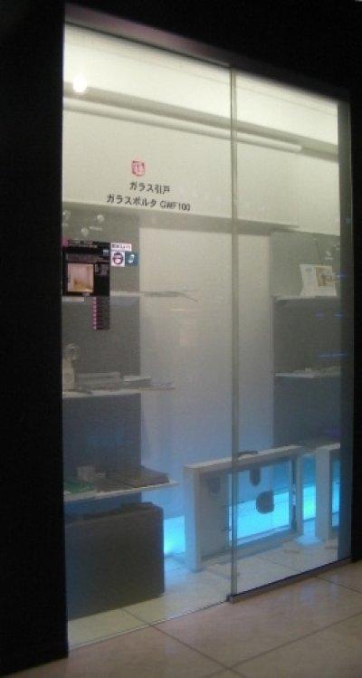 画像3: ガラスドア(引き戸) ポルタ GWF100