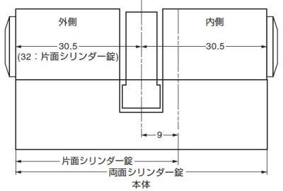 画像2: プロファイルシリンダー錠(モーティス・ケースロック用パーツ)