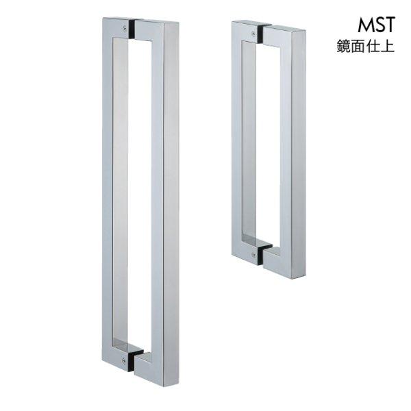 鏡面研磨(MST)