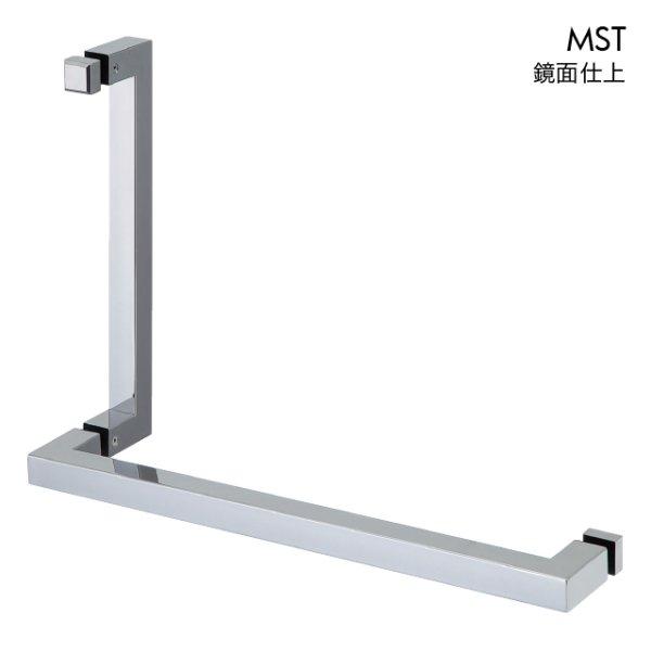 鏡面仕上(MST)