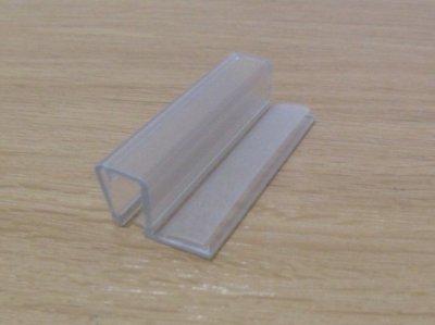 画像1: 戸当り兼用エッジシール8855・8856型/ガラス厚6、8mm用/長さ:2.5m×2本