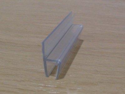 画像2: 戸当り兼用エッジシール8855・8856型/ガラス厚6、8mm用/長さ:2.5m×2本