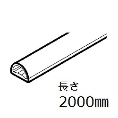 画像1: エッジシール 19444_19447/ガラス厚8mm、10mm用/長さ:2m