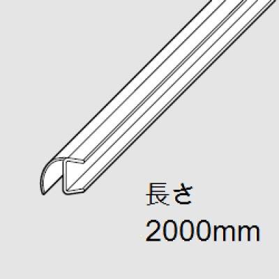 画像1: センターシール D04-5410/ガラス厚8mm用/長さ:2m×2本
