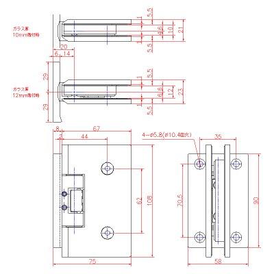 画像3: ステンレス重量ガラス用調整ヒンジ(壁取付タイプ)