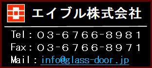 tel:03-6766-8981、fax:03-6766-8971