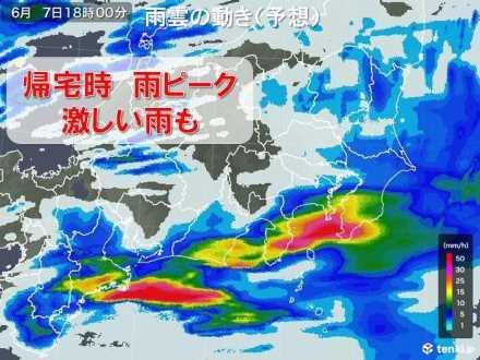 6/7(金)夕方の雨雲の動き