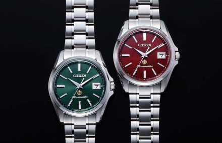 「深碧(しんぺき)」「深紅(しんく)」シチズン腕時計