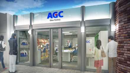 「キッザニア甲子園」AGC社「ガラス工場」体験