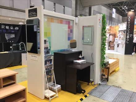 「リフォーム産業フェア2019 in 東京」
