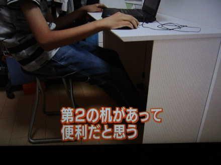 「ぷちデスクベッド」