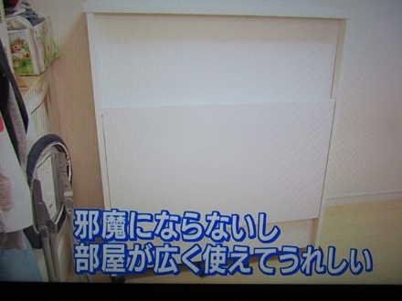 「ぷちデスクベッド」折り畳んで片づけて置けば、省スペースに