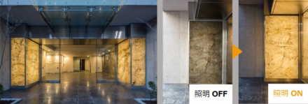 D+kuru「光る石材壁」