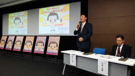 日本照明工業会 平岡敏行 会長(東芝ライテック取締役社長)