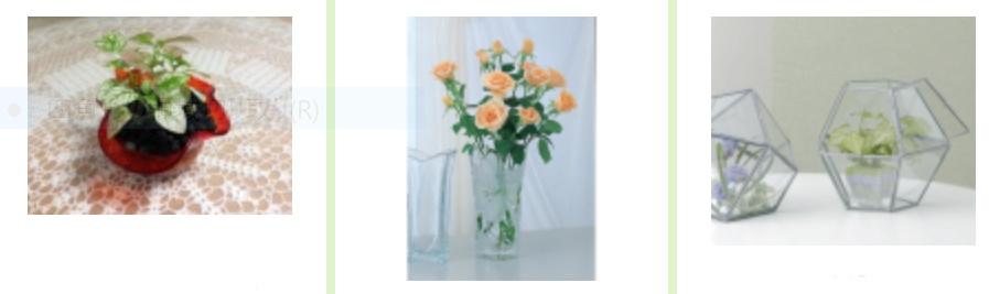 「ガラス花瓶」