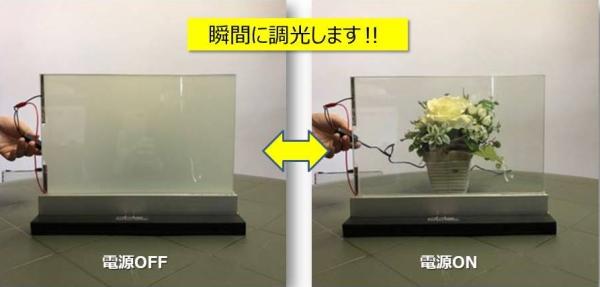 「瞬間調光ガラス」デモ用サンプルを格安販売‼