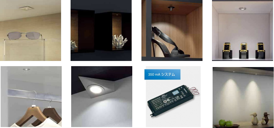 LED照明、商品一覧