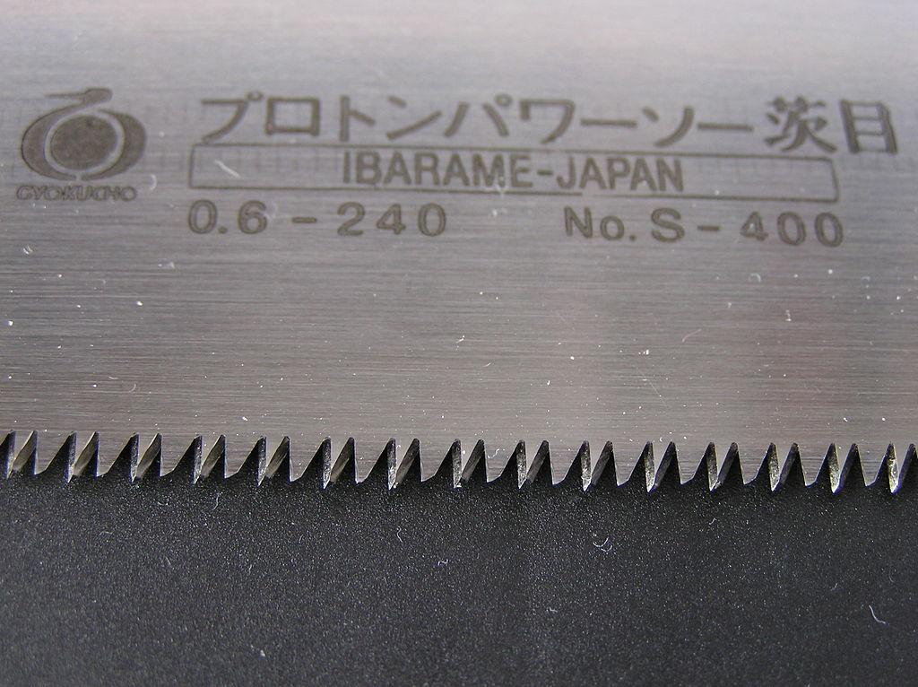 替刃式鋸の鋸刃ノコギリ