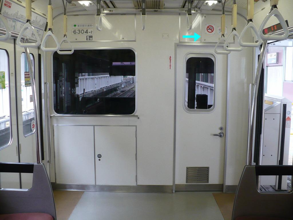 都営6300形の乗務員室仕切壁