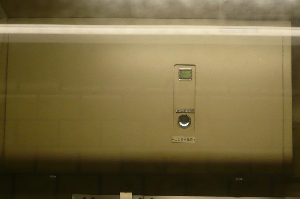 6300形の側面乗務員室扉上部にある仕切開戸操作スイッチ