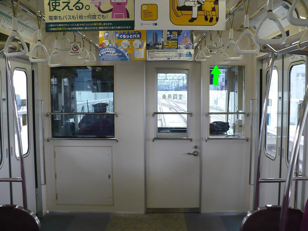 東京地下鉄9000系の乗務員室仕切壁