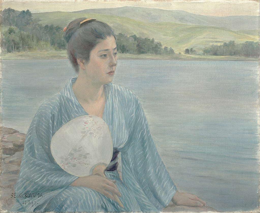 『湖畔』(1897年、作画:黒田清輝)