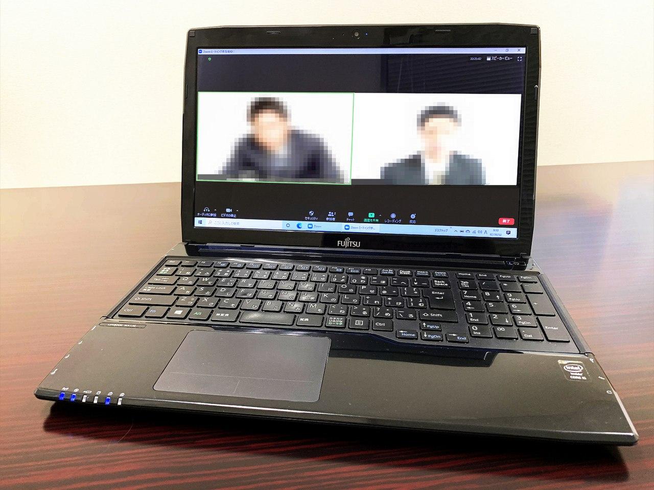 ノートパソコンのWebカメラを利用した「Web会議」