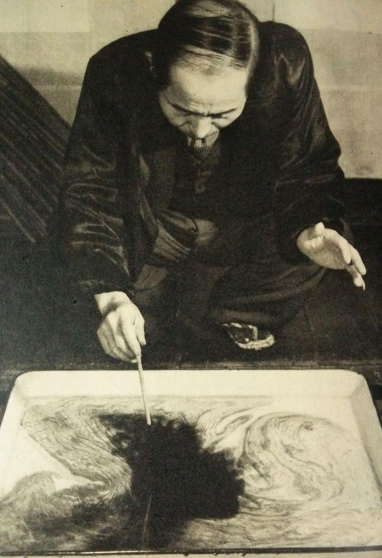 広場治左衛門(福井県認定無形文化財)による墨流し