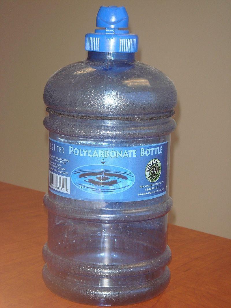 ポリカーボネート製ボトル