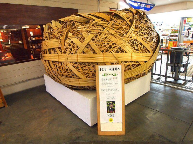 竹(タケ)