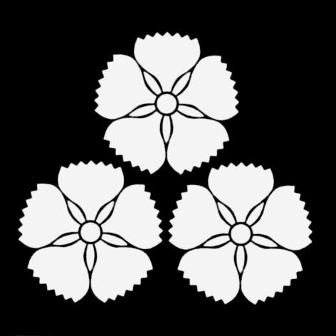 秋月氏の家紋(三つ撫子[輪違いに唐花])