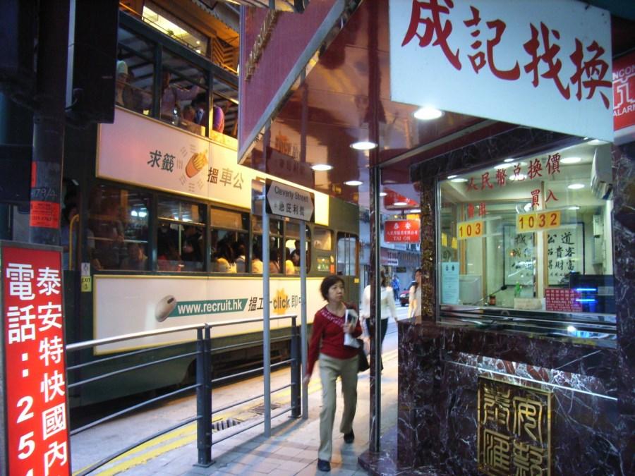 香港の両替商兼送金業者のカウンター