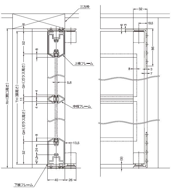 AF-25D説明書納まり図
