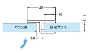 戸先ストッパーシール(8856KUO-8-2500)