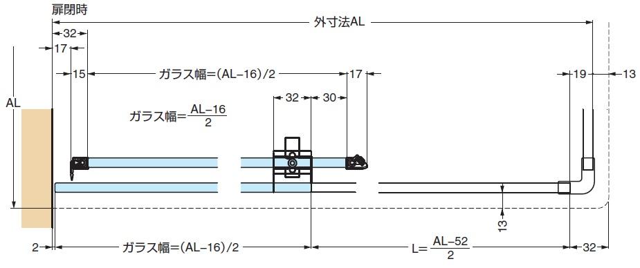 バニオ 40GEF納まり寸法図
