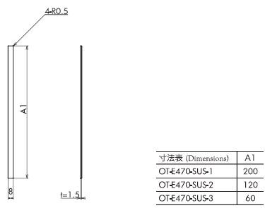OT-E450-SUSの寸法図