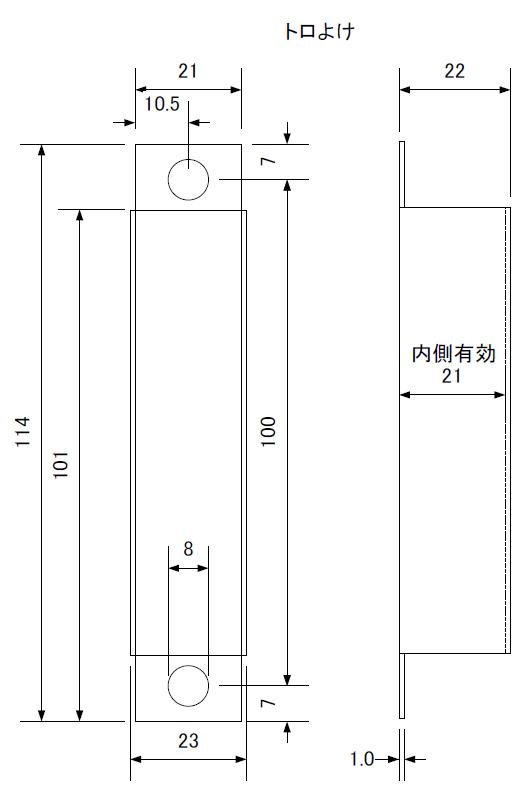 ID-303FE-片開きストライク(埋込用)トロよけの寸法図