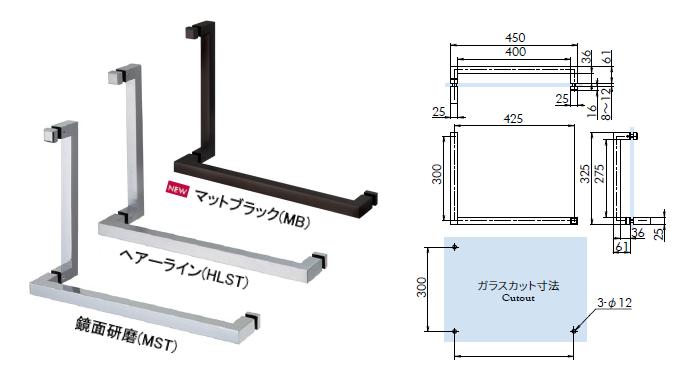 OT-C660N-SUS寸法図