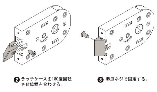 OT-C680-SUSレバーハンドル取付け手順