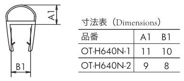 OT-H640N仕様