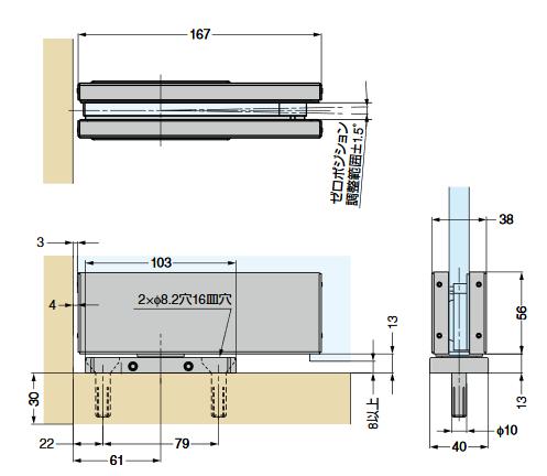 ソフトクロージング機構付下部コーナー金具M101E10型.寸法