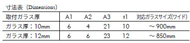 OT-B435 寸法表