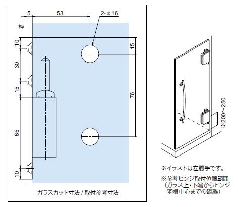 OT-B440図面