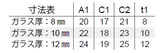 OT-B440寸法表