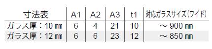 OT-B456-SUS寸法表