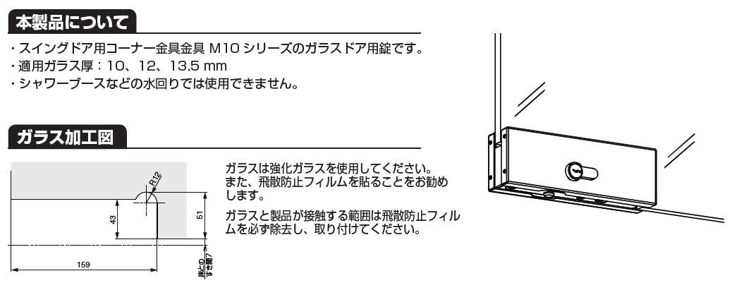 M100E30取扱説明書